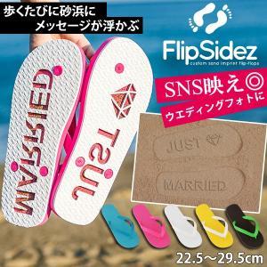 ビーチサンダル レディース ビーサン 歩きやすい メンズ ウェディング 結婚 スタンプ メッセージ 女性用 男性用 おしゃれ かわいい 大きいサイズ Flip Sidez|mizuki-store