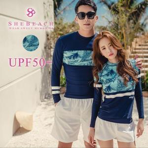 ラッシュガード UPF50+ 長袖 メンズ 水着 大人 体型カバー 韓国ファッションブランド SHEBEACH正規品 日焼け対策 mizuki-store