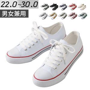 スニーカー レディース メンズ おしゃれ ウォーキングシューズ 歩きやすい 靴 ブランド 白 黒 20代 30代 40代 50代 60代|mizuki-store
