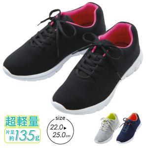 スニーカー レディース おしゃれ 歩きやすい ウォーキングシューズ 靴 ブランド 黒 軽量 20代 ...