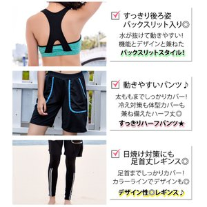 フィットネス 体型カバー 水着 レディース マ...の詳細画像4