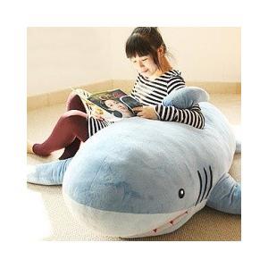 送料無料 翌日配達 あすつく 手触りふわふわ ビッグサイズ サメのぬいぐるみ 167cm 特大 巨大...
