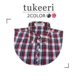 付け襟 チェック柄 ドット柄 角襟 レディース つけ襟 コーディネート 重ね着 着膨れ防止 おしゃれ かんたん フリーサイズ ごわつかない つけえり|mizuki-store
