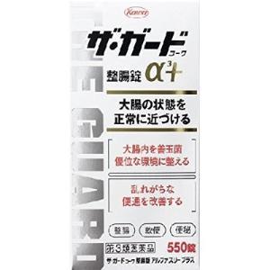 第3類医薬品 ザ・ガードコーワ整腸錠α3プラス 550錠