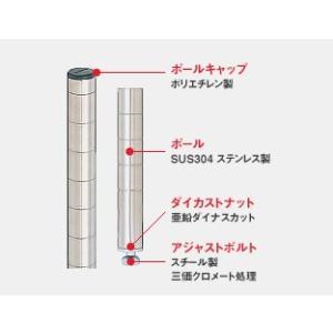 エレクター スーパー・ソリッドタイプシェルフ用柱 P1390|mizumawari-chuubou