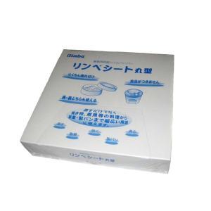 リンベシート丸型 メッシュペーパー(500枚入)RSM-290|mizumawari-chuubou
