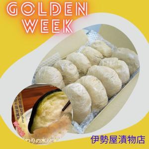 水なす漬けB級業務用・自宅用・家庭用10個入 簡易包装 大阪泉州名産漬物|mizunasuzukehannbai