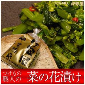 菜の花漬け なのはな 漬物  400g入|mizunasuzukehannbai