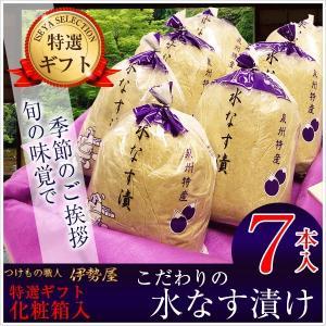 水なす漬け特選7個化粧箱入り 贈答用包装 土佐特産生姜付き|mizunasuzukehannbai