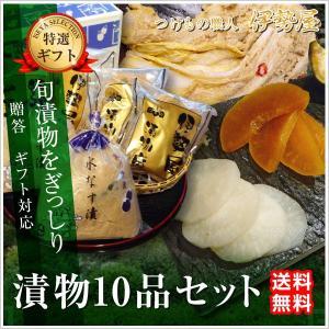父の日 水なす漬け10品セット 水なす漬け5個 胡瓜漬け3本 べったら漬け 奈良漬け 送料無料 さらに20%割引|mizunasuzukehannbai