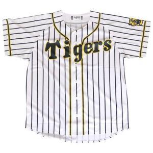 ミズノ公式 Tigersプリントユニフォーム ホーム/番号なし ユニセックス ホワイト×ブラックスト...