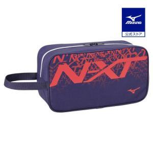 ミズノ公式 N-XTシューズケース ネイビー×レッド