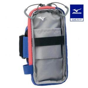 ミズノ公式 アームポーチポケット付き ブルー×ピンク