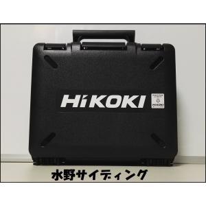 最高ランク 日立 新型  WH14DDL2  WH18DDL2 等用 収納ケース|mizuno86272000|02