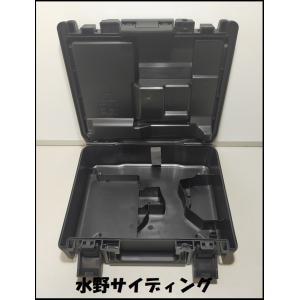 最高ランク 日立 新型  WH14DDL2  WH18DDL2 等用 収納ケース|mizuno86272000|03