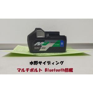 送料無料可 最新型!新品 フルセット 大容量 6.0Ah 日立 14.4V WH14DDL2 mizuno86272000