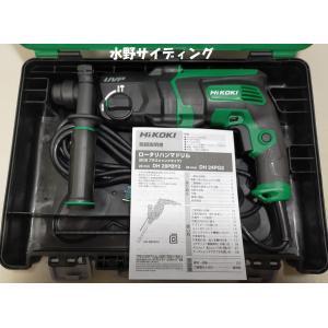 送料無料可 新品特価品 フルセット 高容量 6.0Ah 日立 14.4V  インパクトレンチ WR14DBDL2|mizuno86272000