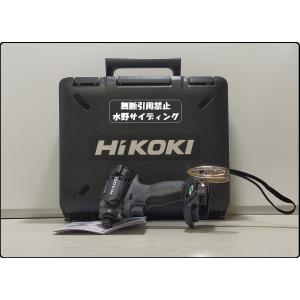 ■HiKOKI(日立工機)(デザインは選べません)  ■バッテリー、充電器などは付属しません ■新品...