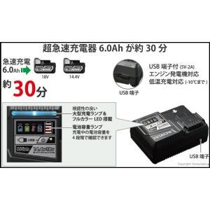 最新型 日立 14.4V〜18V 急速充電器 UC18YDL|mizuno86272000