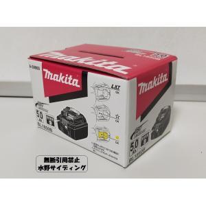 通常ランク 新品 マキタ 18V 大容量 6.0Ah バッテリー BL1860B mizuno86272000