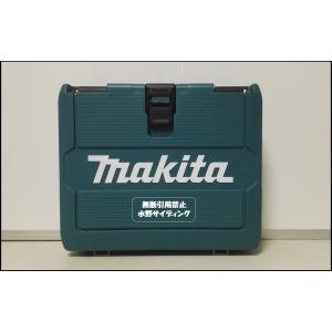 通常ランク マキタ インパクト TD137 TD148 TD160 TD170 用 収納ケース (黒色)|mizuno86272000|02