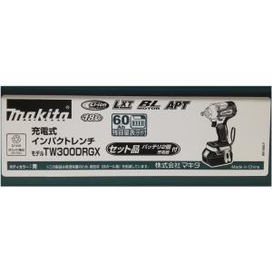 通常ランク マキタ インパクト TD137 TD148 TD160 TD170 用 収納ケース (黒色)|mizuno86272000|03