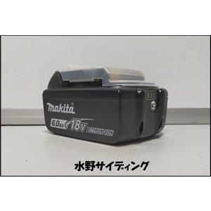 送料無料可  国内仕様純正品 残量表示付 18V 大容量 5.0Ah バッテリー BL1850B mizuno86272000
