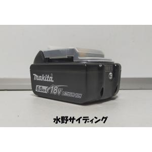 マキタ  最新型 バッテリー  BL1860B アスタリスク...