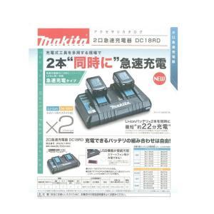 新品未開封 送料無料可 フルセット マキタ 18V TD170DTXAR(限定色:オーセンティックレッド) mizuno86272000