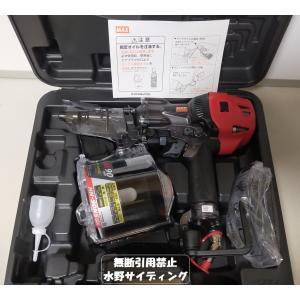 送料無料可 新品未開封 日立 高圧ロール釘打機 NV50HMC(G) エアダスタ付|mizuno86272000