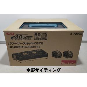 新品未開封 マキタ RT50DRG 18v 6.0 充電式トリマRT50DRG(バッテリ・充電器・ケース付)|mizuno86272000