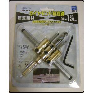 新品未使用 窯業系サイディング専用 ダイヤモンド自在錐 30×120 mizuno86272000