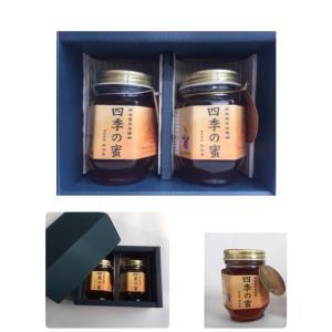 【純粋】日本蜂蜜 四季の蜜2本セット(箱入り) mizunokokai