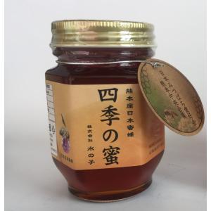 【純粋】日本蜂蜜 四季の蜜 185g|mizunokokai