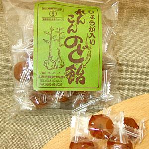 【お得な箱買い】 れんこんのど飴 (24袋入)|mizunokokai
