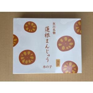 蓮根まんじゅう(冷凍便の為送料がかかります)|mizunokokai