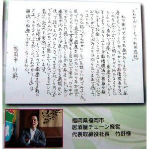 さわやかリーモ|mizunokokai|02