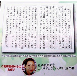 さわやかリーモ|mizunokokai|03