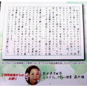 さわやかリーモ 2本組|mizunokokai|03