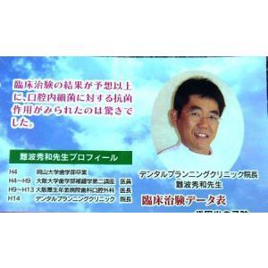さわやかリーモ 2本組|mizunokokai|05