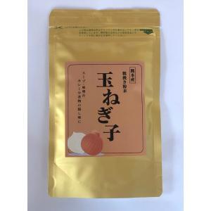 玉ねぎ子(70g)  (茶皮入り)|mizunokokai