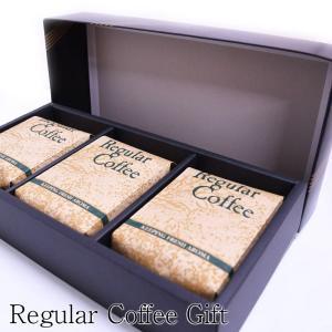 敬老の日 プレゼント コーヒー ギフト 沖縄 焙煎 珈琲 ヨシモトコーヒー 3個入り|mizunomori-beauty