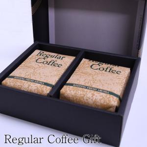 敬老の日 プレゼント コーヒー ギフト 沖縄 焙煎 珈琲 ヨシモトコーヒー 2個入り|mizunomori-beauty