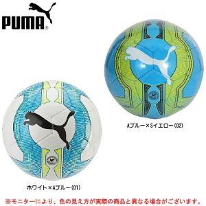 PUMA(プーマ)エヴォパワー 5 トレーナー HS J 検定球(082644)サッカー フットボール サッカーボール ハンドステッチ