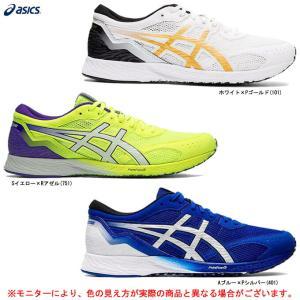 ASICS(アシックス)ターサーエッジ(1011A544)ランニング ジョギング マラソン シューズ トレーニング メンズ|ミズシマスポーツ株式会社
