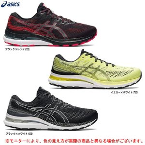 ASICS(アシックス)GEL-KAYANO 28 EX WIDE ゲルカヤノ 28 エクストラワイド(1011B191)ランニング 4E相当 幅広 シューズ メンズ|ミズシマスポーツ株式会社