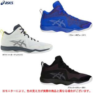 ASICS(アシックス)LYTE NOVA(1061A002)バスケットボール バスケシューズ バッシュ 靴 シューズ 一般用 男性用 メンズ