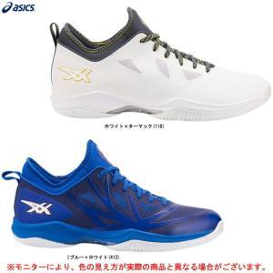 ASICS(アシックス)GLIDE NOVA FF(1061A003)バスケットボール バスケシューズ バッシュ 靴 シューズ ローカット 一般用 男性用 メンズ