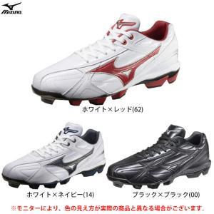 MIZUNO(ミズノ)フランチャイズ F Edition(11GP1441) 野球 ソフト スパイク ポイント固定式