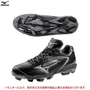 MIZUNO(ミズノ)ブレイズクイック(11GP1460)野球 ベースボール ソフトボール スパイク ポイント固定式 一般用